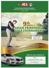 AACA's-9th-Annual-Friendship-Golf-Tournament